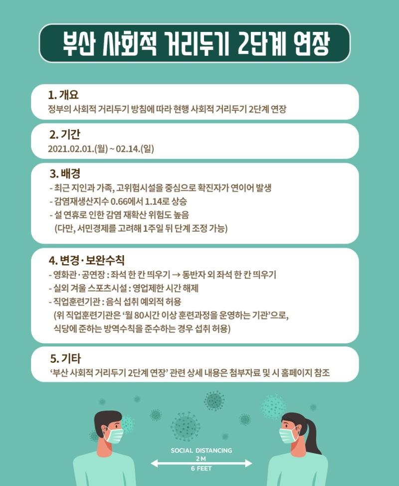 KakaoTalk_20210202_111424760.jpg
